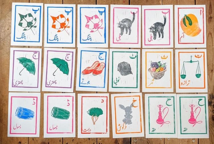 Urdu alphabet flashcards